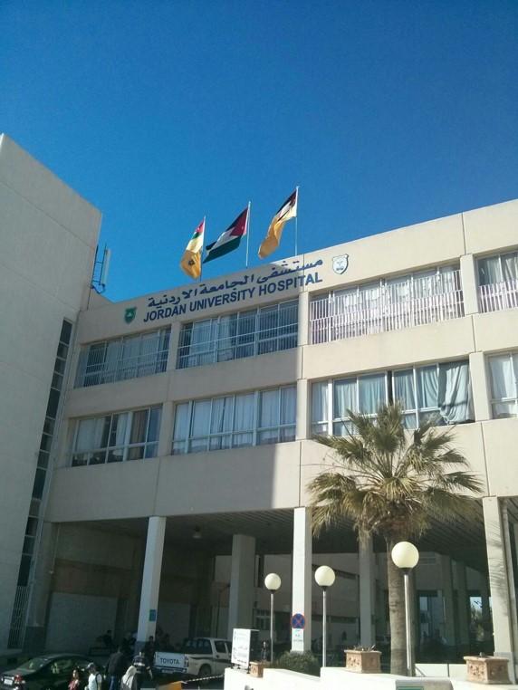 Jordan University Hospital.jpg