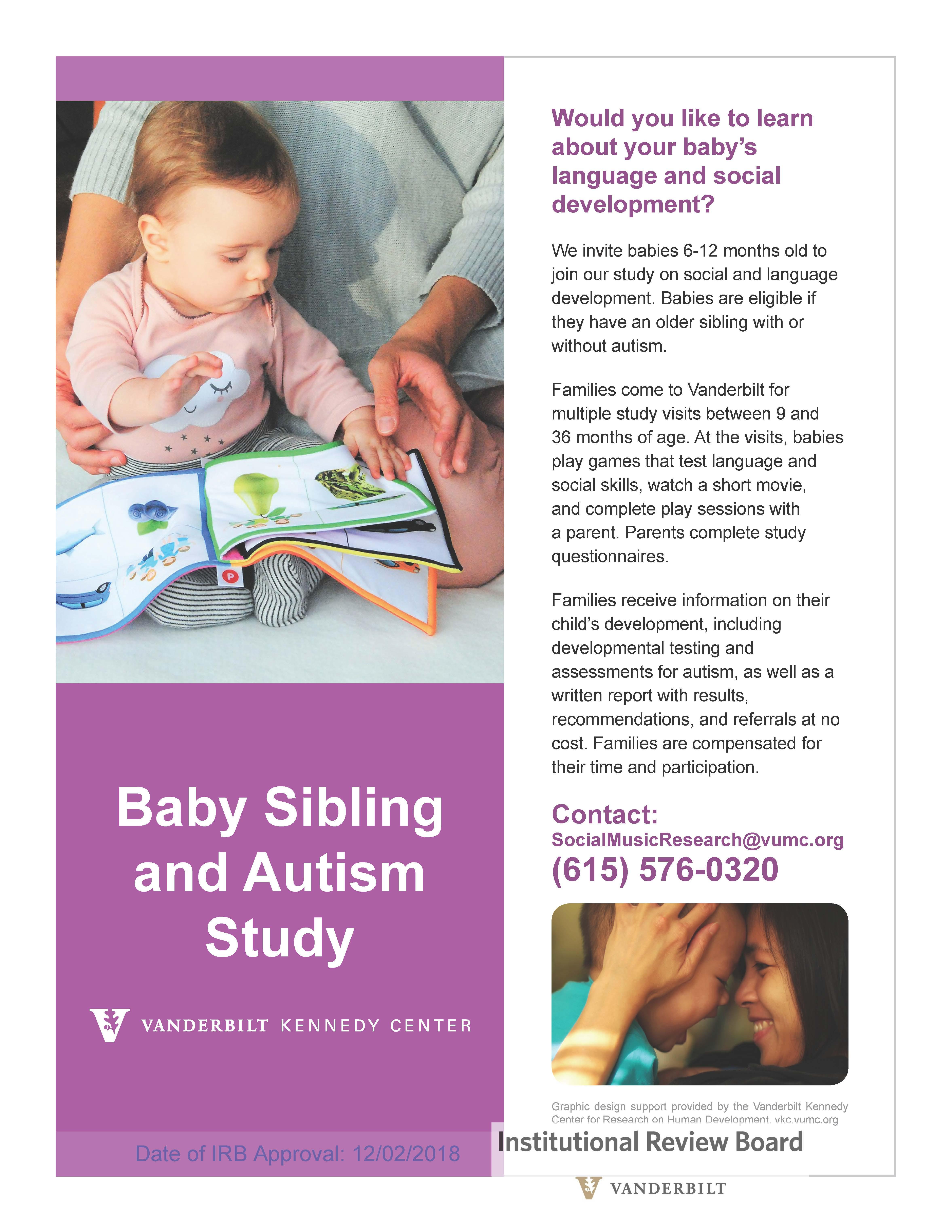 infant-study-flyer